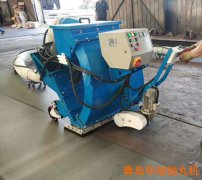 HX550路面抛丸机-地面喷砂