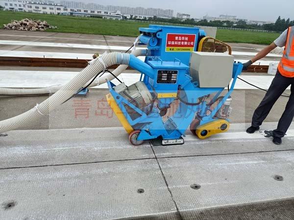 HXPW-270路面标线抛丸清理机